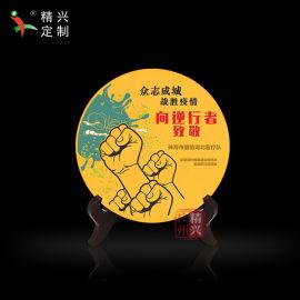 广州抗疫嘉奖个人突出贡献奖杯奖牌定做