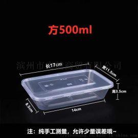 薄壁一次性塑料餐盒