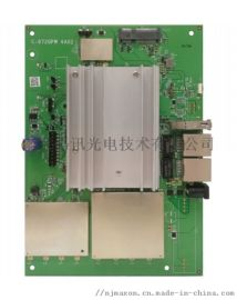 WIFI6主板 5G路由器主板 工业WIFI6主板