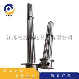 专业生产定制加热管 水箱专用电加热器 法兰加热管