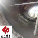 耐磨陶瓷胶泥在电厂应用的游刃有余