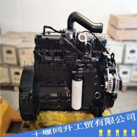 挖掘机柴油机 原厂康明斯6LTAA8.9-C325
