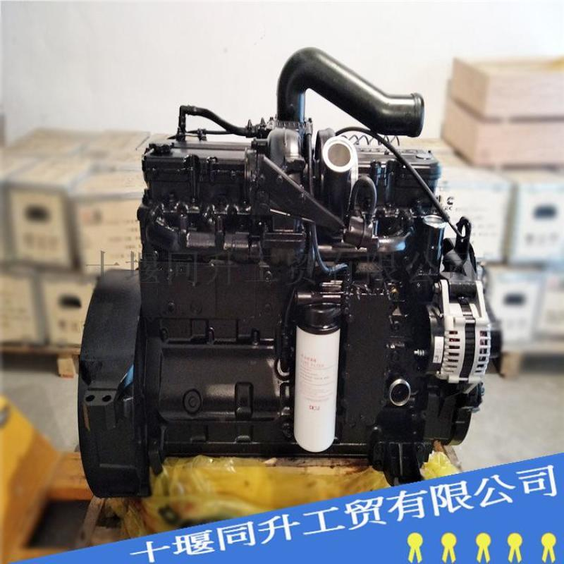 挖掘機柴油機 原廠康明斯6LTAA8.9-C325
