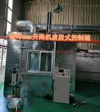 DISK升降機控制櫃 盈暉DISK塗裝設備靜電