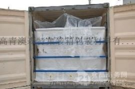 PTA用集装箱内衬袋