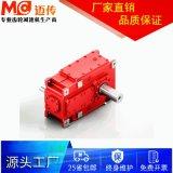 HB工业齿轮箱 迈传大型齿轮箱 品质优良