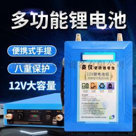 湘美仪锂电池12V伏大容量蓄电池电瓶