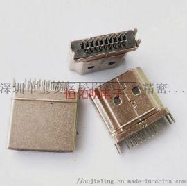 HDMI 19P高清插头夹板1.6mm  镀镍