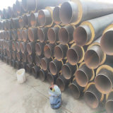冷熱水聚氨酯保溫管 預製直埋式冷熱水保溫管