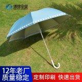女士晴雨伞、紫外线防护率 、两节式可伸缩伞杆设计