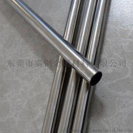 22*1、22*2~3卫生级不锈钢管