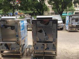 广州果木牛排炉西餐酒店厨房设备