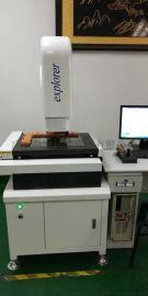 小型自动测量仪 影像仪 小型自动影像测量仪