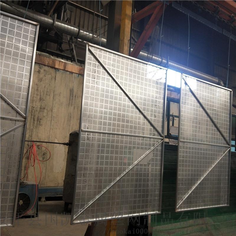 圆孔镀锌板爬架网   工地提升架  工地  防护网