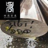 佛山316Ti不鏽鋼研磨棒 316Ti不鏽鋼棒材