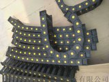 缠绕包装机塑料拖链,潍坊包装机械塑料拖链