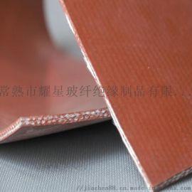 硅玻钛金 硅纤垫片 加厚硅胶布