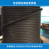 鋼芯鋼絲繩耐磨抗擠壓,使用壽命長適,吊機捲揚機可用