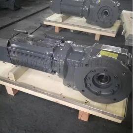 安阳螺旋锥齿轮减速机厂家