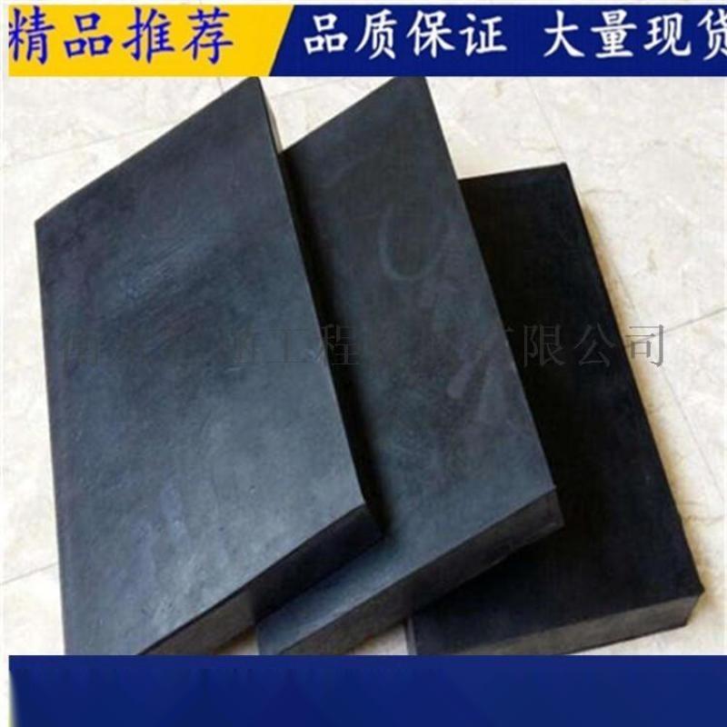 橡胶块 塑料泡沫板 低价加布橡胶板