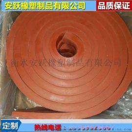 遇水膨胀止水条 来图定做EPDM橡胶板