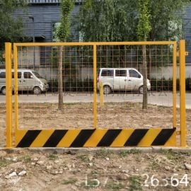 基坑防护网 建筑工地临边防护栏 深基坑安全警示围栏