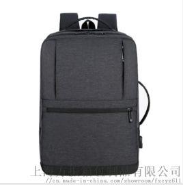 男士休闲书包三用多功能手提单肩双肩电脑包 可定做