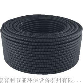 新能源汽車線束保護穿線塑料波紋軟管AD10
