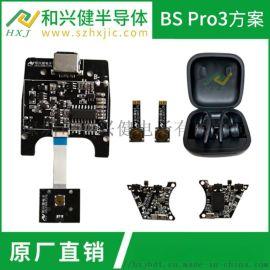 洛达1:1Beays Pro3无线蓝牙耳机方案定制