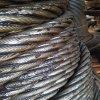 皇冠賣家鋼絲繩起重手工編制壓制吊索具