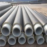 聚氨酯保温直埋管道 聚氨酯热水采暖城镇供暖保温管道