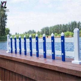 水池塑钢防护栏,市区园林草坪护栏,防锈PVC护栏