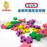 宝宝儿童益智力积木软EVA积木形状认知色彩辨认