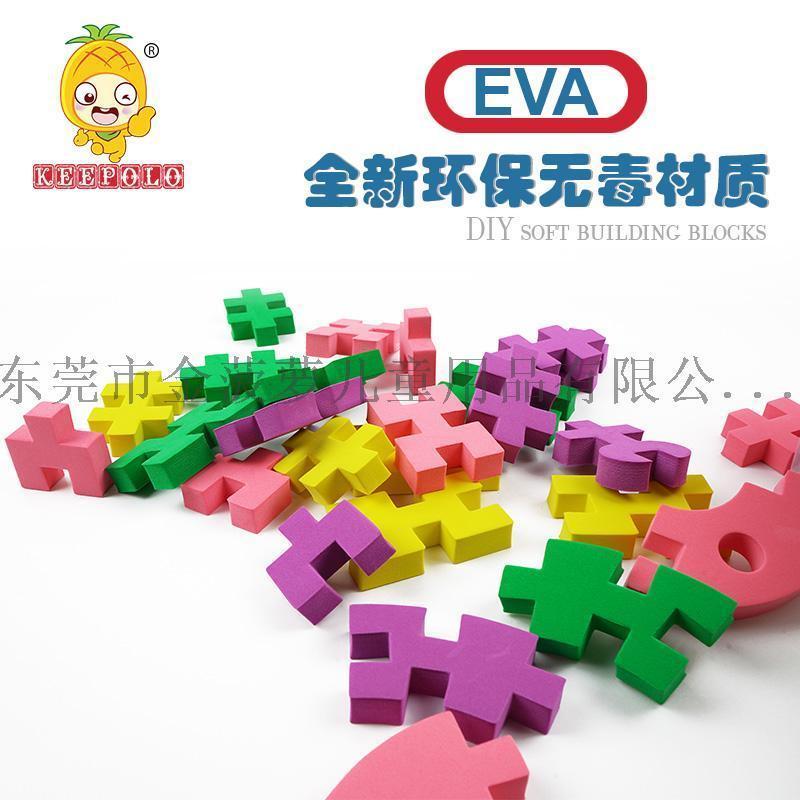 寶寶兒童益智力積木軟EVA積木形狀認知色彩辨認