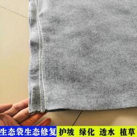 防汛袋, 广东涤纶土工布袋