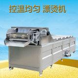 豆芽菜生产线 黄豆芽绿豆芽生产加工成套设备可定制