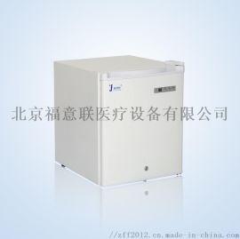 福意聯FYL-YS-50L