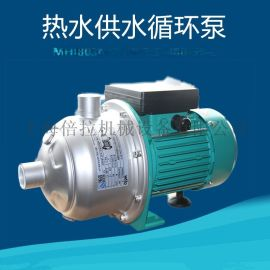 现货供应MHI805N太阳能增压循环水泵