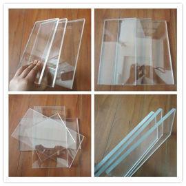 亚克力板材 高透明有机玻璃板 厂家直销