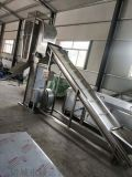 毛豆風選機器,毛豆風選去雜質設備,毛豆加工設備