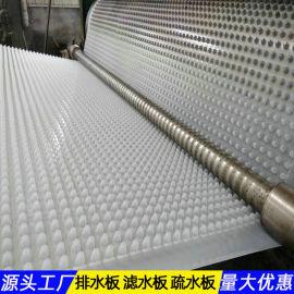 贵州疏水板生产公司