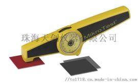 德国EPK MIKROTEST S3涂镀层测厚仪