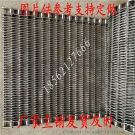 不锈钢网带A不锈钢网带生产商A不锈钢网带供应商