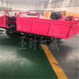 柴油山區自卸式搬運車報價 升降式履帶農田運輸車