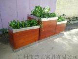 户外家具工程室外组合花箱