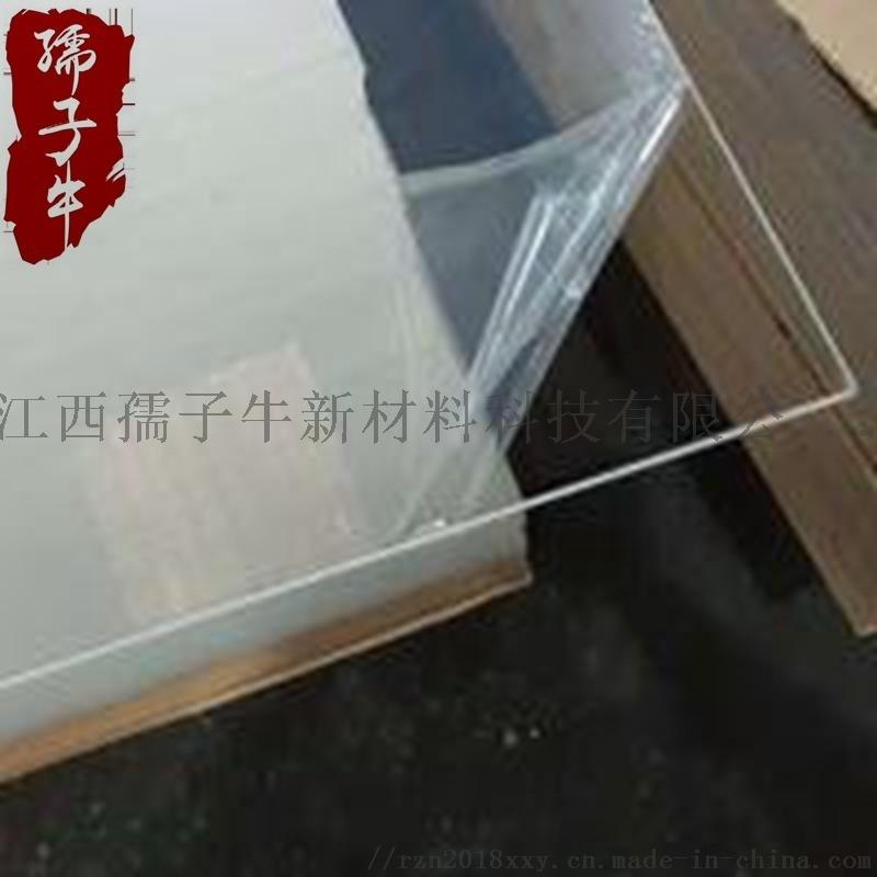 高透亚克力面板加硬 皮具PC装饰镜 开关控制面板