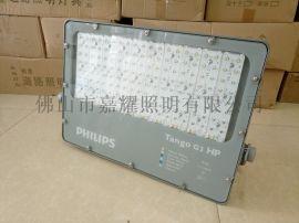 原装飞利浦LED投光灯BVP283 315W