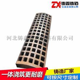 耐磨破碎机篦子 制砂机漏板  粉煤机锰钢护板