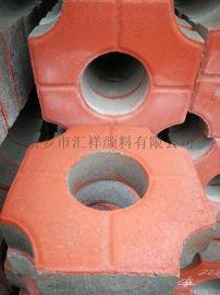 河南焦作 彩砖用氧化铁红 彩色沥青用铁红 厂家