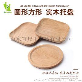 创意榉木杯垫餐盘圆形方形木质小盘